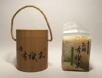 台糖有機米