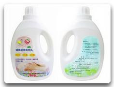 環保精油洗手乳